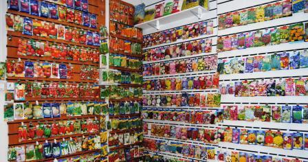 Сеть магазинов урожайная грядка